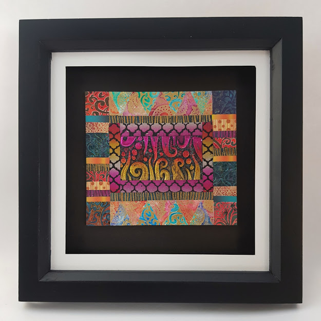 Art Mosaic Tile-Swirl Bazaar